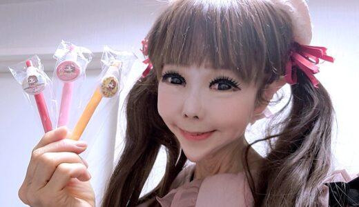恵中瞳の実年齢は何歳?何者なの?wiki風プロフィールもご紹介!