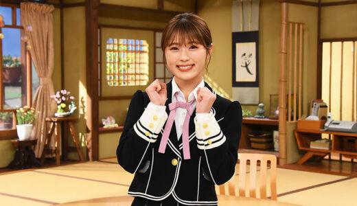 渋谷凪咲の大喜利の面白い回答まとめ!芸人も認めるお笑いの天才?